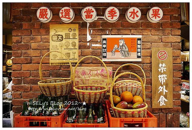 【美食】新北市.板橋區:大遠百MegaCity美食-大食代(Food Republic)@台灣早期復古風格的地下美食廣場