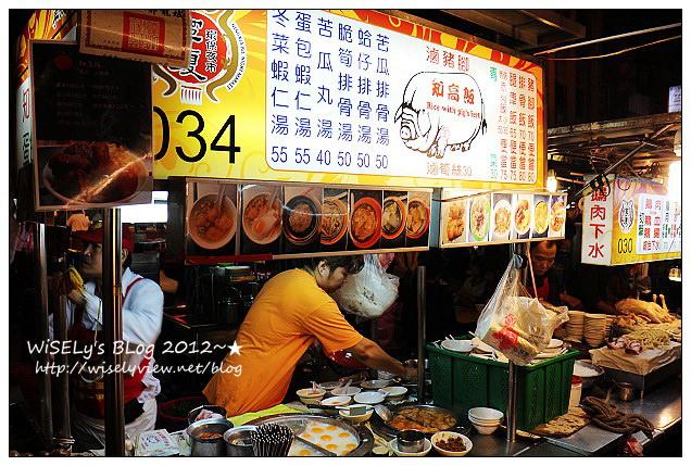 【食記】台北市.大同區:寧夏夜市@魯豬腳知高飯/蛋包蝦仁湯、山東赤肉蒸餃及沙拉船