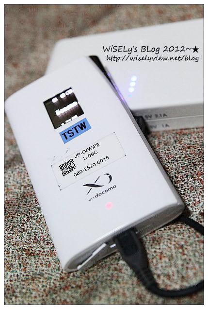 【分享】日本無線上網分享器WiHo!:機場租借及日本東北使用篇@供多人共用,可多台機器上網