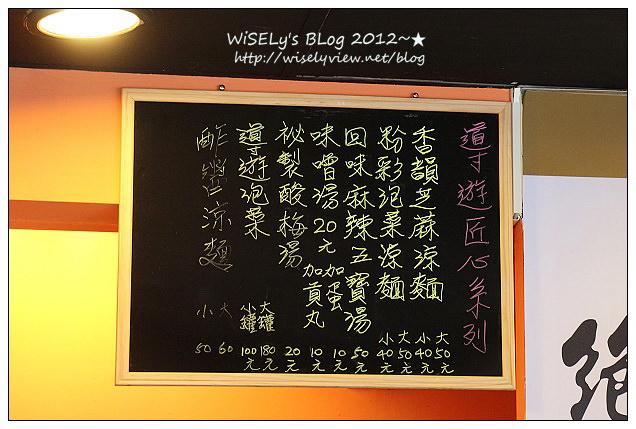 【食記】台北市.大安區:導遊涼麵@鄰近國泰醫院,泡菜涼麵特殊好滋味(已遷址)