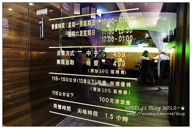 【美食】台北市.文山區:馥臨港式火鍋(景美店)@鄰近景美夜市吃到飽,鍋底湯頭味道偏淡