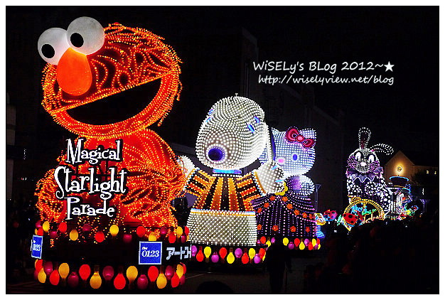 【旅行】2012日本.大阪:環球影城@世界最大光之耶誕樹、芝麻街歡樂世界&魔幻星光大遊行