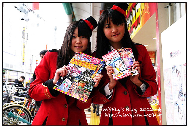 【旅行】2012日本.大阪:關西超級大減價(MEGA SALE)@日本橋電器街隨拍、女僕咖啡餅體驗&LoveCom Teather偶像表演