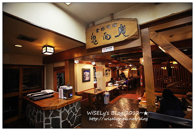 【旅行】日本.青森縣:酸湯溫泉旅館@位八甲田山具歷史悠久的日式混浴千人風呂