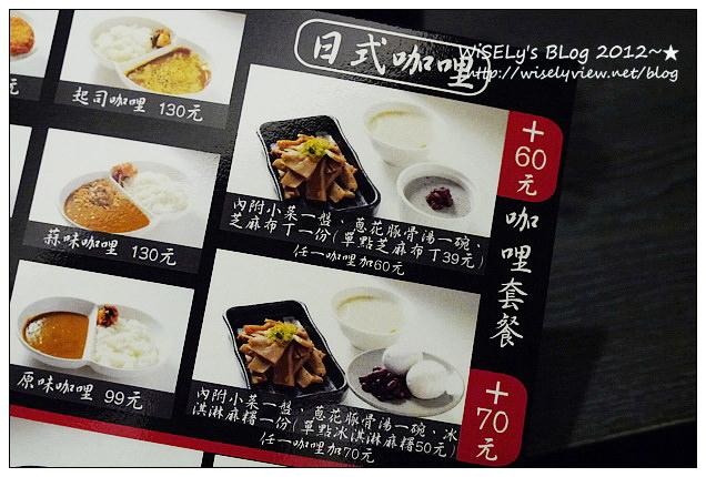 【食記】台北市.中正區:MR.拉麵(公館店)@日本九州豚骨風味,有一風堂拉麵的背景