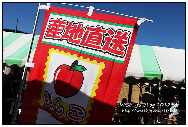 【旅行】日本.青森縣:浪岡町APPLE HILL觀光蘋果園@體驗現摘現吃的新鮮美味多汁蘋果