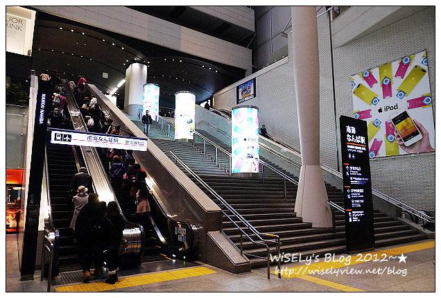 【旅行】2012日本.大阪:關西超級大減價(MEGA SALE)@道頓堀心齋橋、Apple Store旗艦店