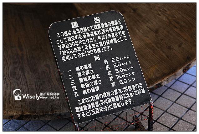 【旅行】日本.秋田縣:道路休息站鹿角ANTLER@祭り展示館(花輪囃子) & 在地美食「米棒」品嚐