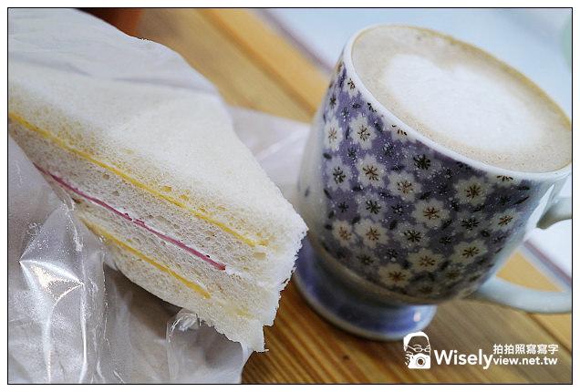 【食記】台北市.中正區:Yudo Café 洪瑞珍三明治下午茶 & 香帥蛋糕新址 (師大商圈美食)