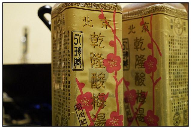 【食記】台北市.中山區:九寨十鍋四川麻辣鍋@單點價實惠.麻香很夠味.白鍋湯頭一流
