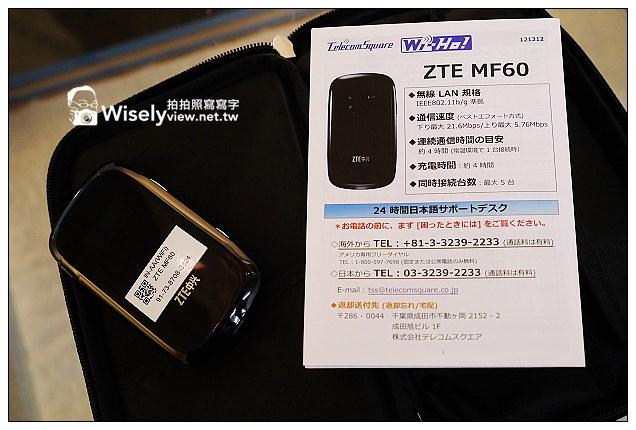 【分享】日商特樂通資訊(台灣WiHo!):3G行動上網分享器@印度無線上網吃到飽