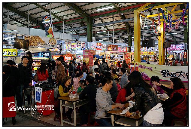 【食記】宜蘭市。蘭陽觀光夜市:原「宜蘭果菜批發市場」,鄰近客運轉運站