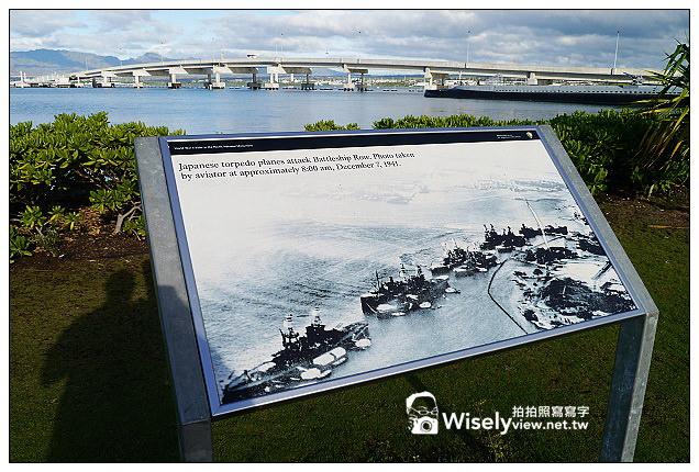 【旅行】2013美國。夏威夷:檀香山(歐胡島)特色景點@珍珠港~開啟太平洋戰爭的導火線之地