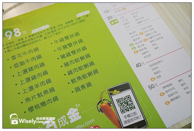 【食記】台北市。中山區:(王品集團)石二鍋@平價CP值高,但沒早點到就得排隊等待囉~