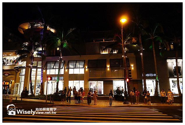 【旅行】2013美國。夏威夷:檀香山(歐胡島)旅館飯店@Holiday Inn Resort~距離採購大街近,到威基基海灘只要10分鐘的步程