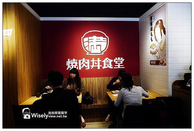 【美食】台北市。大安區:滿-燒肉丼食堂、加爾第咖啡@通化街美食午茶分享