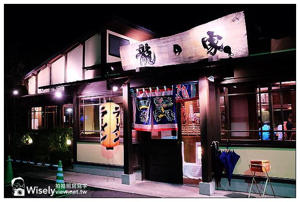 【旅行】2013日本九州。福岡縣久留米市:龍の家-博多拉麵美食@FUJIFILM X100s作品