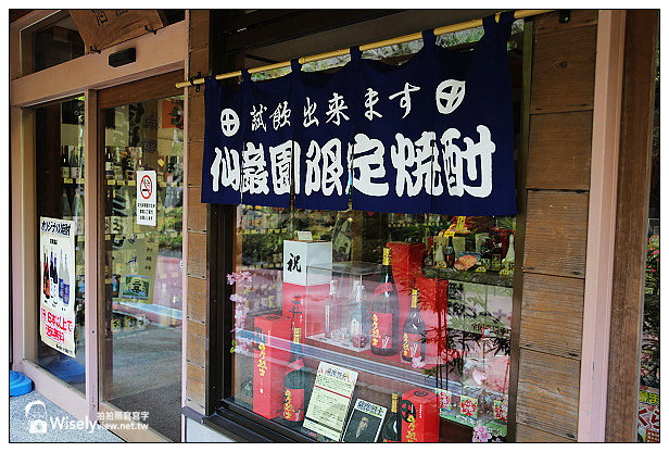 【旅行】2013日本九州。鹿兒島市:仙巖園(磯庭園)@篤姬大和劇拍攝實景所在地