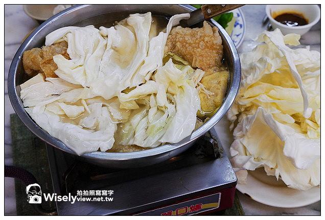 【食記】高雄市。鹽埕區:廣東汕頭勝味牛肉沙茶火鍋@五月天、伍佰加持,但個人偏愛味味香