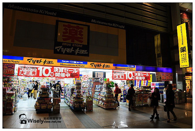 【旅行】2013日本九州。熊本市:現代美術館-奈良美智展、肥後の陣屋(居酒屋)、駕町通り散策~吉祥物KUMAMON(萌熊)周邊採購