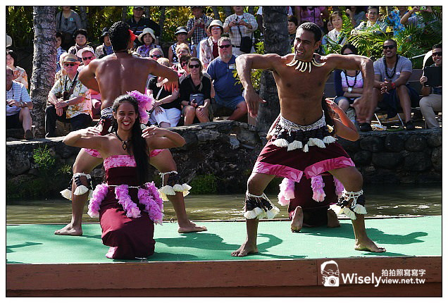 【旅行】2013美國。夏威夷:檀香山(歐胡島)特色景點:玻里尼西亞文化中心 (Polynesian Cultural Center)@當地版的九族文化村,體驗太平洋群島原住民生活