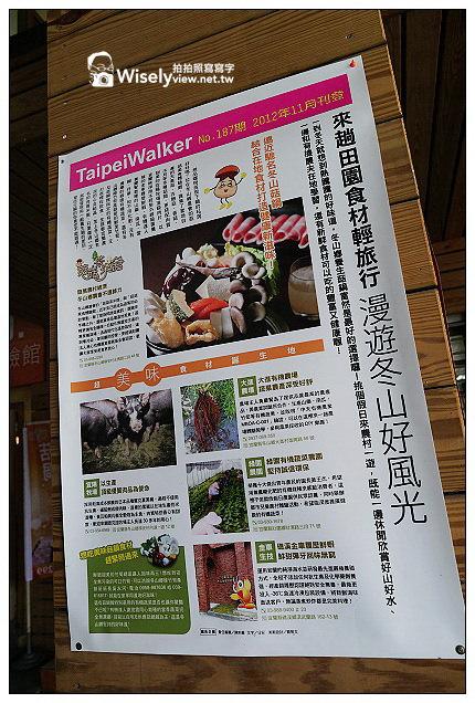 【食記】宜蘭縣。冬山鄉:田媽媽有機農產@菇菇茶米館&美味無毒菇鍋~鄰近仁山植物園