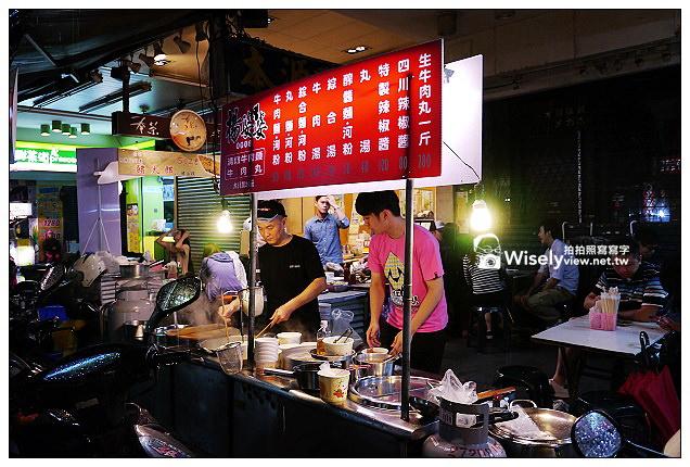【食記】台北市。大安區:臨江街夜市@楊婆婆清燉牛肉麵&梁記滷味,最佳宵夜美食良伴