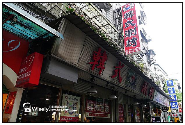 【食記】台北市。中正區:火樹銀花-韓式涮烤(吃到飽)@內容豐富實在好吃,適合學生多人聚餐
