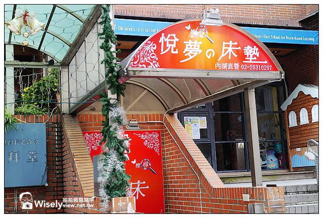 【買物】家俱。居家寢具:台灣悅夢床墊@尺寸齊全品質佳服務周到,還可客製特殊尺寸