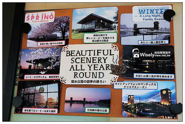 【旅行】2013日本北陸。富山縣富山市:立山連峰遠景相伴的富岩運河環水公園,以及最美的星巴克店日夜景色