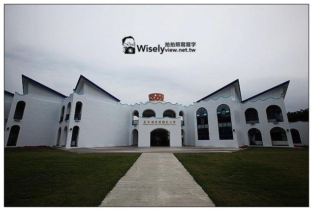 【景點】台東縣。台東市:豐源國民小學@洋溢著地中海Villa風情的學校~台東特色景點