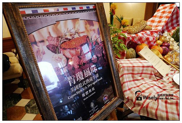 【邀訪】台北市。松山區:西華飯店(TOSCANA)@肯瓊風味美國乾式熟成牛排~試吃分享