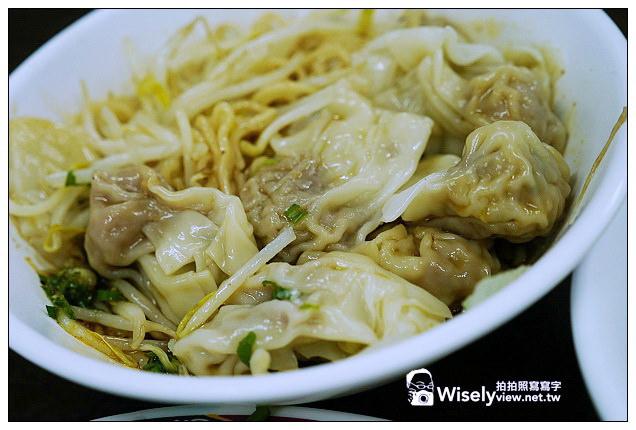 【食記】台北市。士林區:陽明山美食@文化大學感恩麵店&阿國炒羊肉~必訪美食小吃