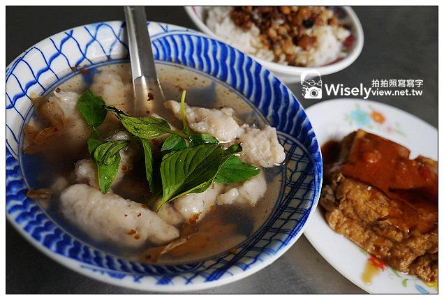【食記】台北市。大同區:大龍峒美食@黃家50年老店魷魚羹、(簡)大龍峒肉圓~必訪美食小吃