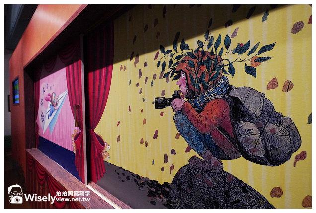 【遊記】宜蘭縣。冬山鄉:2013宜蘭國際童玩藝術節&玩轉幾米兒童繪本館~含票價及交通資訊