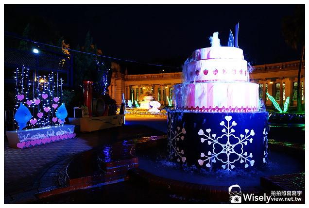 【遊記】台北市。中正區:2013台北親水節(自來水博物館)@水鄉庭園、觀樂親水池之外,還有夏季噴節遊戲區~(6/29-8/31)