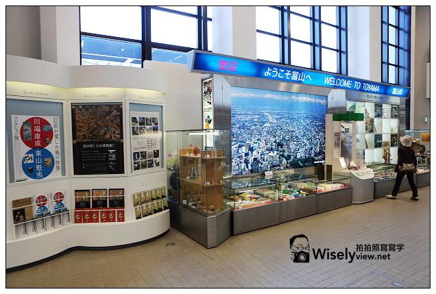 【旅行】2013日本。富山縣:富山機場(空港)@特色分享介紹~服務採購用餐賞景