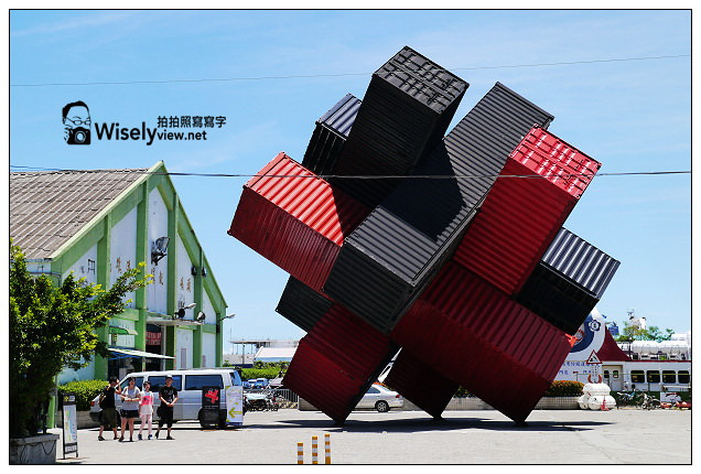 【遊記】高雄市。鹽埕區:2013駁二藝術特區@擁有特殊彩繪與裝置藝術的必玩景點