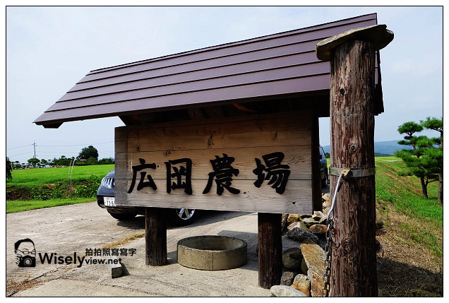 【旅行】2013日本。鳥取縣:廣岡農場&二十世紀梨紀念館,在地美食超好吃