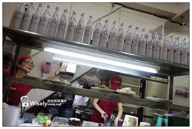 【食記】台北市。大同區:大龍街夜市@大塊肉羹&羊肉專賣店~捷運圓山站美食