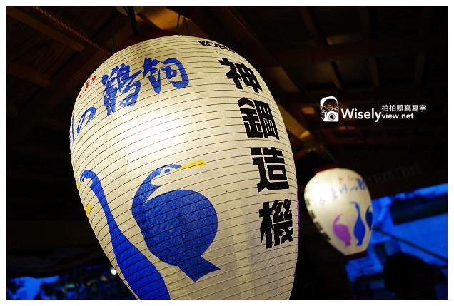 【旅行】2013日本。岐阜縣@每年夏秋限定活動,流傳千年的長良川鵜飼捕魚