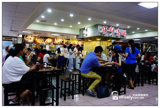 【食記】台北市。大安區:頂好紫琳蒸餃館@平價好吃而且內容豐富~東區SOGO商圈