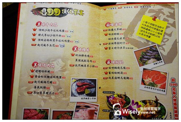 【食記】新北市。中和區:燒肉眾(中和環球店)@豐富便宜吃到飽,點NT499最划算