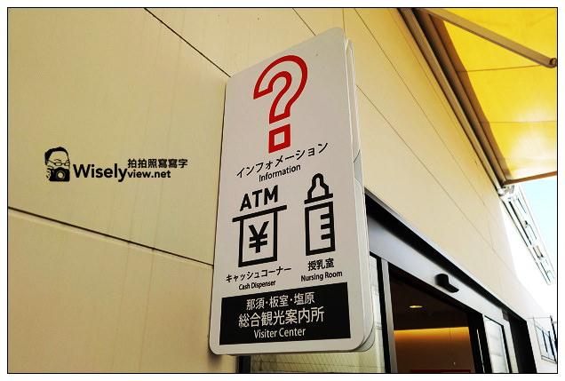 【旅行】2013日本。栃木縣:那須ガーデンアウトレット(NASU GARDEN OUTLET)@特價五折再打折,ACE多功能筆電背包分享