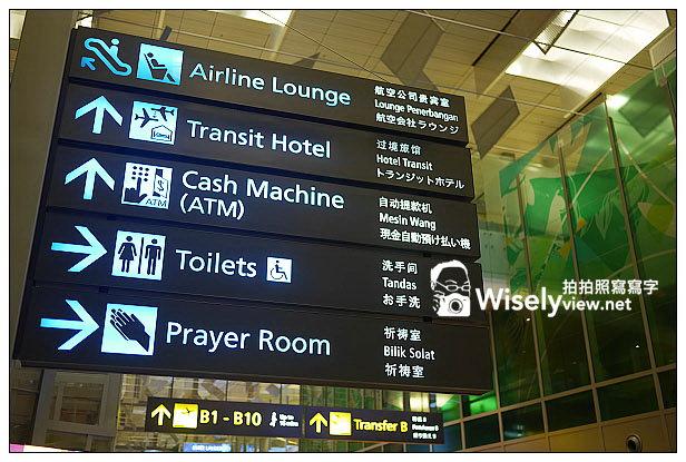 【旅行】2013義大利跟團旅遊-02:新加坡樟宜機場(第3航廈)過境,領取新幣購物券資訊