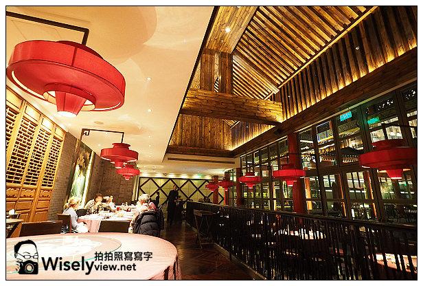 【旅行】2013中國。北京:1949-全鴨季(金寶街店)@東城區裡No.1的北京烤鴨