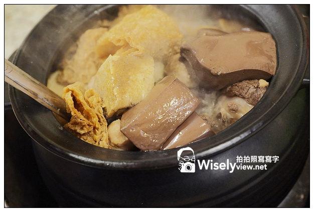 【食記】新北市。中和區:(景平路)霸味薑母鴨@11月7日補冬日,來進補一下