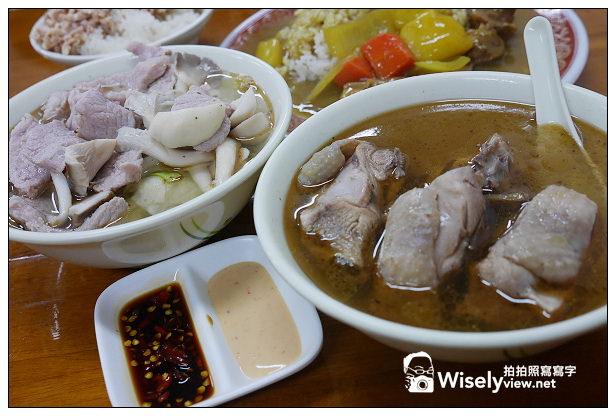 【食記】新北市。中和區:莊園麻油雞@湯頭味道偏清淡,咖哩燴飯也很好吃