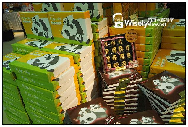 【旅行】日本。和歌山縣:西牟婁郡白濱町@ADVENTURE WORLD(冒險大世界)~以貓熊和海豚為主的動物遊樂園,還有特色貓熊杯