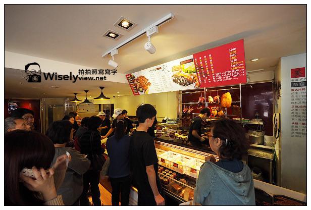 【食記】台北市。中正區: 東門鴨莊@東門市場著名美味燒臘,大推限量烤鴨腿飯